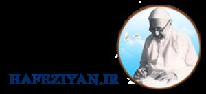 Hafeze Asrar